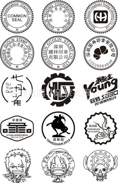 手钳钢印定制公司logo钢印个性图案钢印章深圳定制凹凸不锈钢印章